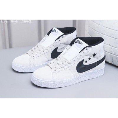 Nike Blazer PREMIUM SB 耐克 開拓者 翻毛皮 星星刺繡 高幫 白色 休閑滑板鞋 情侶款