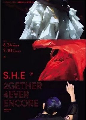 競標=結標!滿千包郵再減100!SHE 2gether 4ever Encore演唱會影音館 2碟DVD