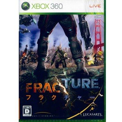 (現貨全新) XBOX360  破碎戰爭 日版 Fracture
