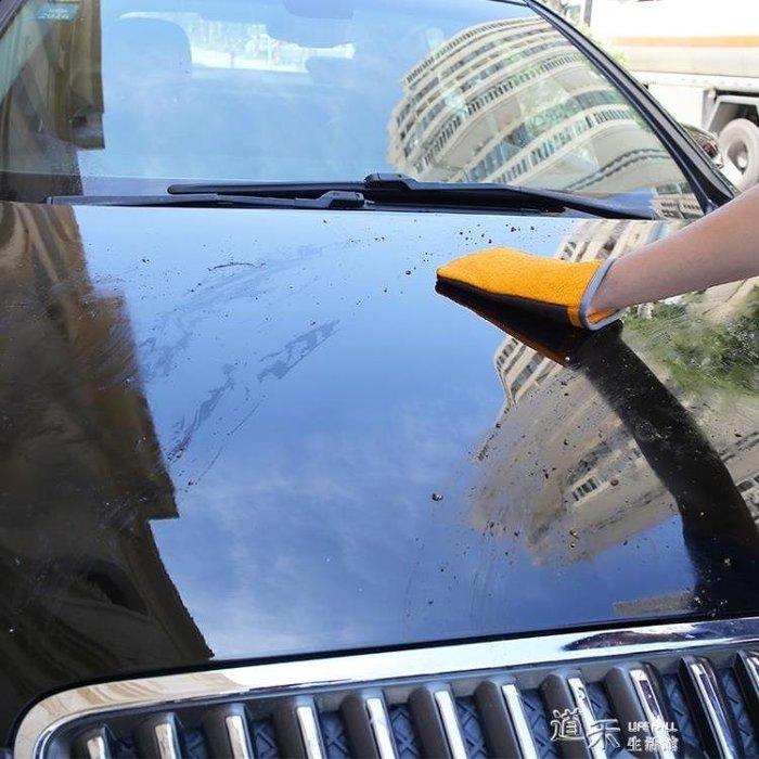 【狂歡特價,感恩回饋】汽車美容磨泥洗車手套魔泥布黏土布去污泥火山泥去飛漆鐵粉去氧化 〖諾亞工坊〗