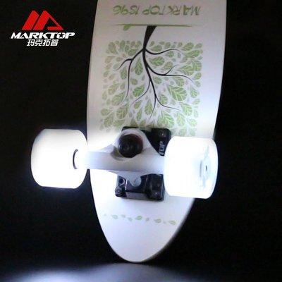 Henry小鋪-專業滑板閃光輪雙翹板魚板透明高彈耐磨刷街夜光發光輪#滑板#運動用品#護具