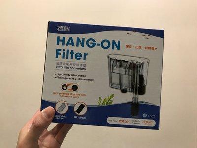 全新 Hang on filter 魚缸 過濾器