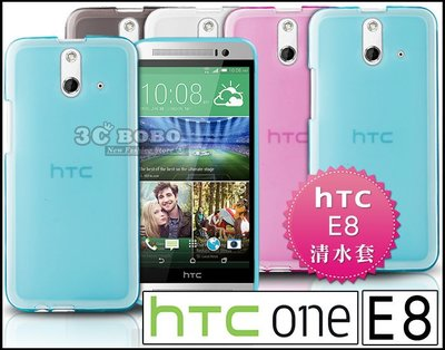 [190 免運費] htc one e8 透明清水套 / 保護套 手機套 手機殼 保護殼 果凍殼 5吋 五月天 代言