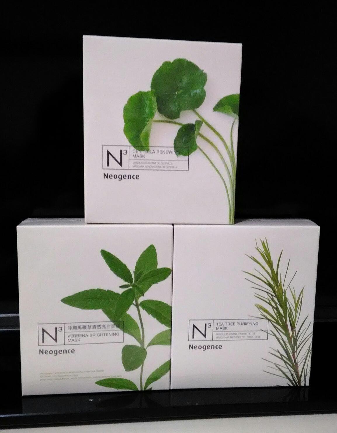 [霓淨思Neogence]N3積雪草注水修護面膜單盒(8片)