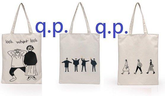 1次買3個包包 提袋 漫畫 繪畫幽默 韓式 日系  人物圖案 學生 帆布包 有拉鍊的袋子