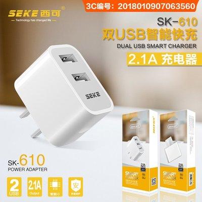 西可適用于iphoneX安卓手機雙口USB充電器2.1快閃充數據線充電頭