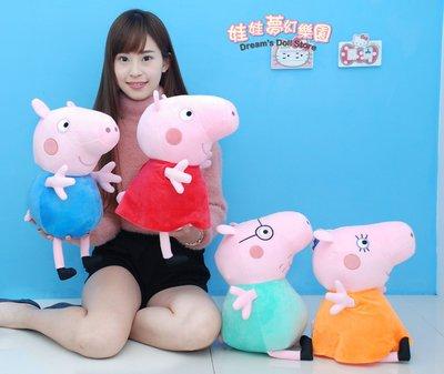 高雄娃娃樂園~可愛佩佩豬娃娃~正版Pe...