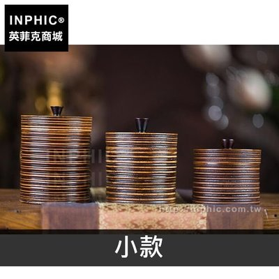 INPHIC-家居擺飾日用品工藝品東南亞儲物盒木雕-小款_Thv5