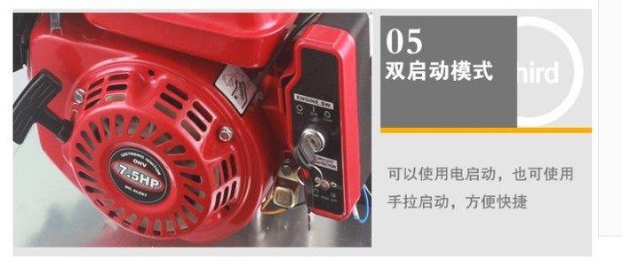 不銹鋼五穀雜糧汽油磨粉機 流動販賣電啟動打粉機 養生食材研磨機 配汽油機 加長消音器 噪音小抖動小