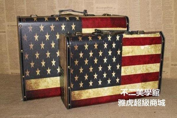 【格倫雅】^復古國旗星星收納箱裝飾道具木質手提箱登機箱化妝箱旅行箱24545[g-l-y19