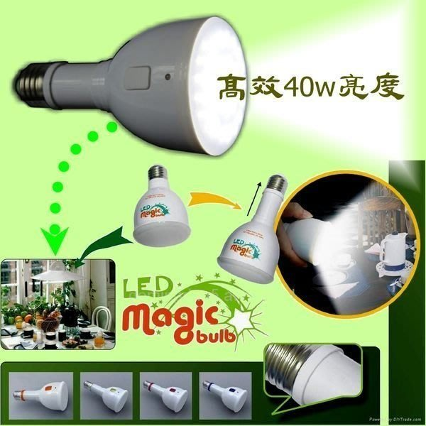5Cgo【權宇】外銷日本 LED e27 5w=40w 超亮白燈泡 含鋰電停電當手電筒 Magic Bulb MB5W-
