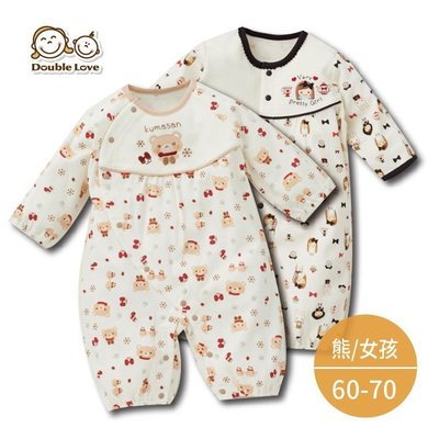 連身衣 新生兒服日本可愛圖案滿印連身衣 新生兒服 兔裝 包屁衣 造型服  媽媽寶寶童裝 (60-70)【GD0035】