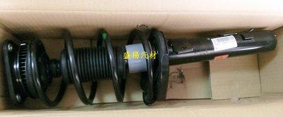 盛揚 福特 FORD 汽油 FOCUS 05-12 前避震器總成 正廠 (柴油車不適用)