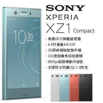 SONY Xperia XZ1 Compact 全新未拆封 原廠公司貨  XZ1 XZS XZP Z5P