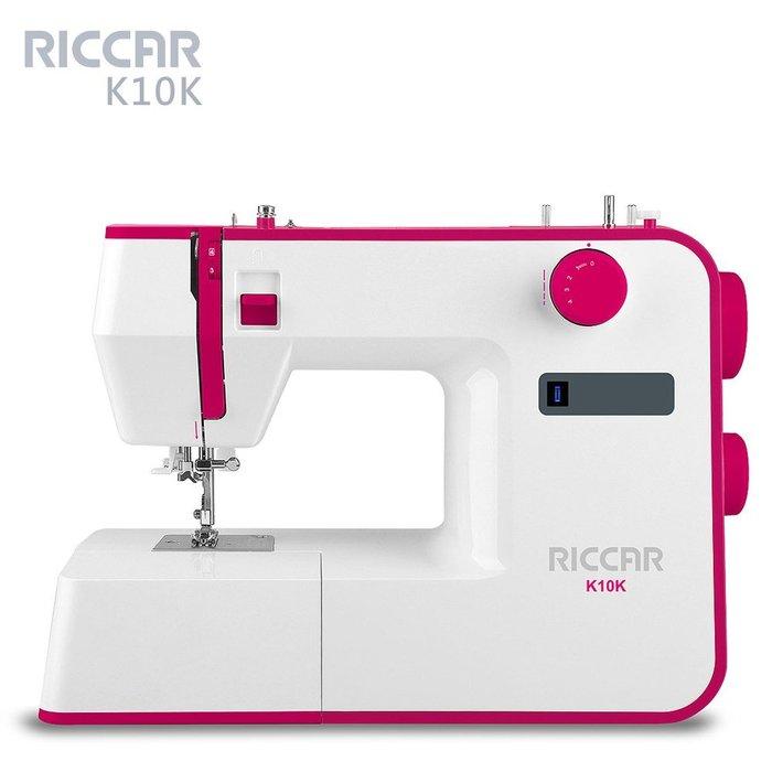 ✿小布物曲✿【RICCAR】立家 K10K縫紉機 原價5500