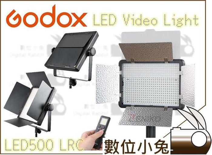 數位小兔【Godox 神牛 LED500LRW 攝影燈 白光版】LED燈 持續燈 補光燈 外拍燈 太陽燈 LED500