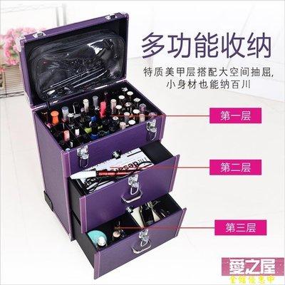 【一件免運】化妝箱 專業拉桿化妝箱多層紋繡師工具箱大容量美甲箱子彩妝跟妝美容箱子【愛之屋】
