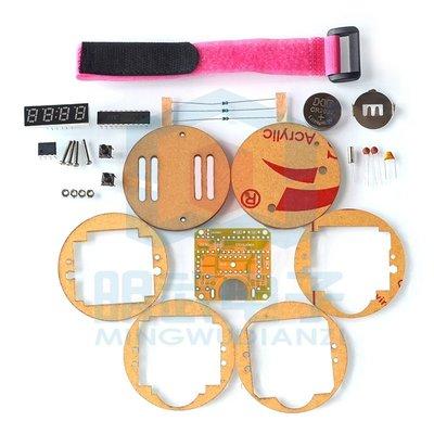 單片機LED手表套件 時鐘DIY big time 數碼管手表 電子表散件