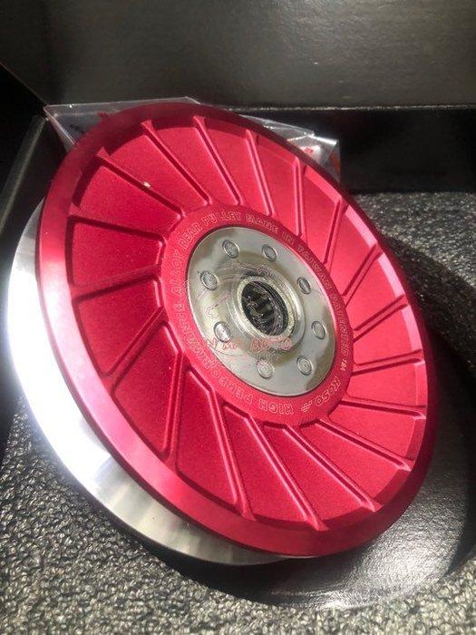 駿馬車業 KOSO 輕量化鋁合金開閉盤組 加長 半組(六溝) FORCE S MAX