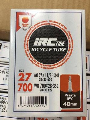 老田單車 日本 IRC 自行車/ 公路車內胎 700 X 28-35C / 48MM