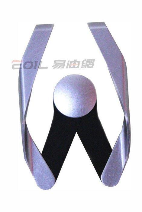 【易油網】M型 冷氣口 冷氣孔 金屬車用手機架 銀色 4~6吋通用 HD-194 SHELL MOBIL