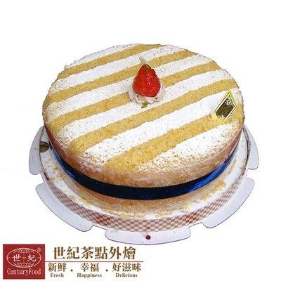【世紀茶點外燴】【預購】 生日蛋糕 榛果蛋糕 網路優惠全面88折【訂購後3天出貨】