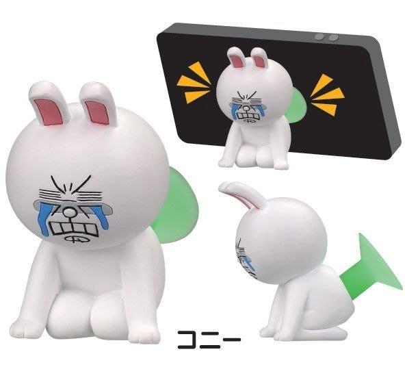 【動漫瘋】轉蛋 扭蛋 LINE 辦公事小物 1代 單售 兔兔 手機支撐架