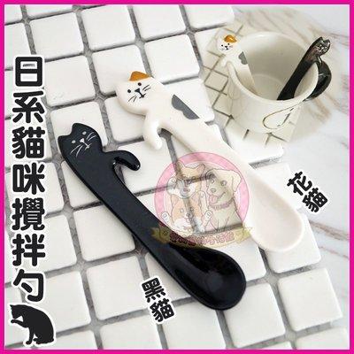 愛狗寵物❤日系療癒貓咪陶瓷攪拌勺 茶勺 貓肉球 貓掌 貓手手 雜貨 ZAKKA 可愛   杯緣勺 小湯匙