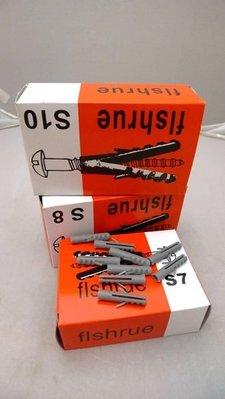 附發票*東北五金*專業螺絲壁虎鉤 塑膠壁虎  尼龍壁虎螺絲釘 塑膠壁虎 尼龍螺絲壁虎 8mm 100pcs
