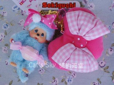 《Cat Sky》日本進口.超人氣Monchhichi藍色珍珠糖果夢奇奇.粉格大蝴蝶愛心零錢包鑰匙圈