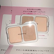Sofina Primavista Powder Foundation Long Keep c 柔滑持久防曬粉餅 SPF25 PA++ Sample X 2