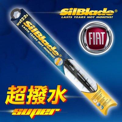 美國SilBlade 傳統骨架 超撥水矽膠雨刷 菲亞特 FIAT Punto(188)(1999~2010)