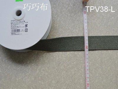 *巧巧布拼布屋*日本進口~水洗風織帶-淺橄欖綠  / 可當提帶 /  斜背帶 / 拼布材料
