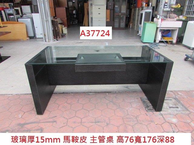 A37724 鋼玻 馬鞍皮 主管桌 ~ 電腦桌 工作桌 事務桌 辦公桌 寫字桌 秘書桌 回收二手傢俱 聯合二手倉庫