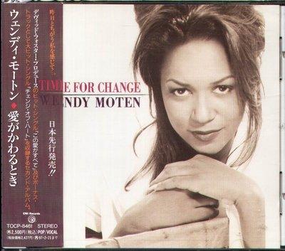 K - Wendy Moten - Time For Change - 日版 - NEW