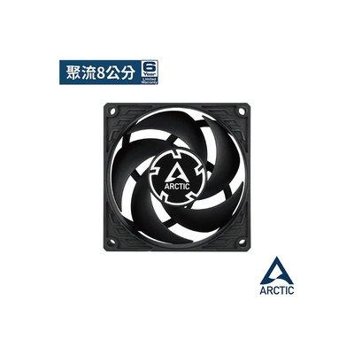 光華CUMA散熱精品*Arctic Cooling P8 8025 液態軸承 高風壓式 8公分旋風扇 3000轉~現貨