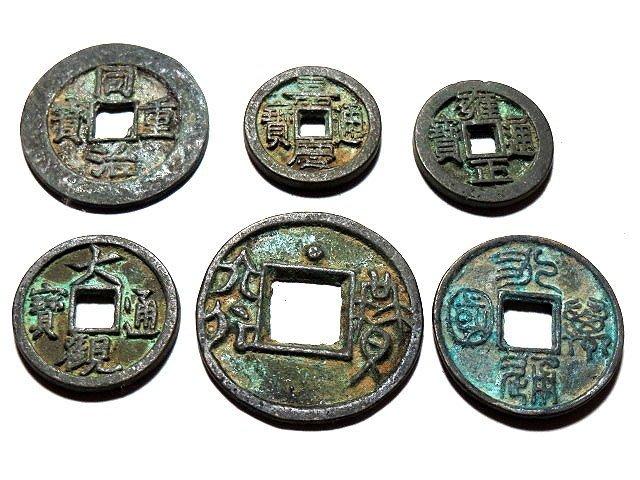 【 金王記拍寶網 】T2194  中國古代青銅貨幣 中國古幣古錢 6一枚 罕見稀少~