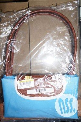 特價【NSS】LongChamp Le Pliage Tote bag 長提把 折疊水餃包 水藍 1899089072