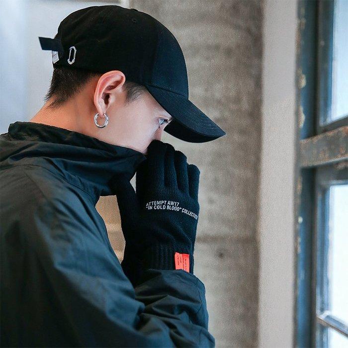 黑色男士春秋季戶外休閑鴨舌帽時尚韓版街頭潮人男女棒球帽運動帽