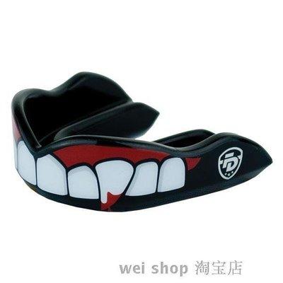 【青檸yahoo】Fight Dentist Blood Thirsty吸血鬼綜合格斗籃球冰球護齒代購