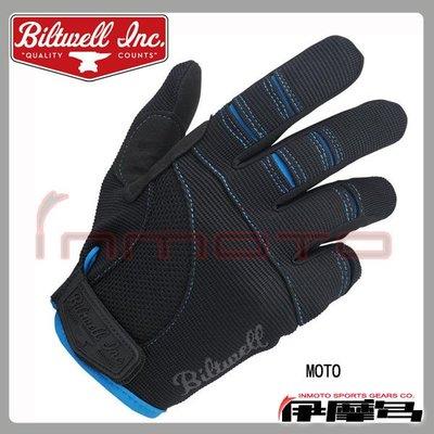 伊摩多※美國 Biltwell MOTO 短手套 藍/四色 布手套 美式 騎士 街車 復古 凱旋 哈雷 透氣 吸汗