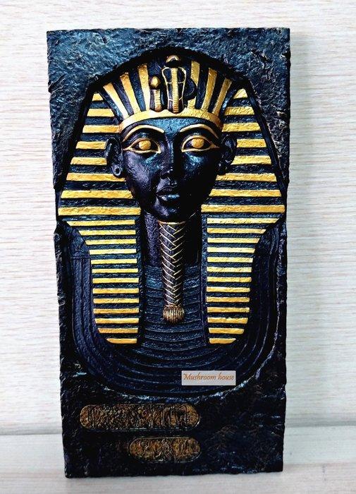 點點蘑菇屋 歐洲進口 黑金色埃及法老王岩磚壁飾 壁掛 掛飾 古埃及文明 埃及古文 圖騰 精緻飾品 Egypt藝術品 現貨