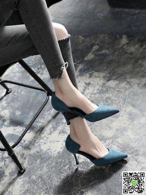高跟鞋 黑色高跟鞋女 新款百搭職業細跟尖頭上班工作性感絨面中跟