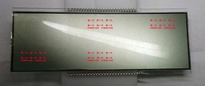 HOFMANN 平衡機  顯示面板 LCD面板  請先詢 再報價
