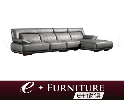 『 e+傢俱 』BS66 莎繽娜 Sabrina 簡約造型牛皮沙發 半牛皮沙發 | L型沙發 | 耐磨皮 布 可訂製