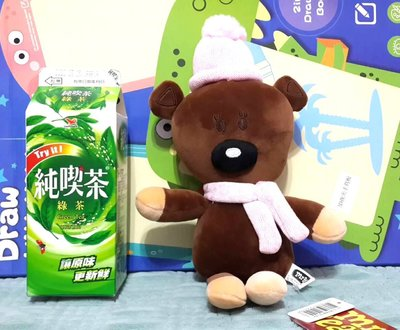 Mr. Bean Teddy Bear Plush Toy Stuffed Soft Doll kids gift