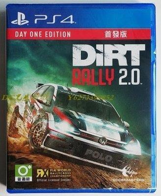 DC光感遊戲 PS4 大地長征 塵土飛揚 塵埃拉力賽2.0 DiRT Rally 支持圖馬斯特