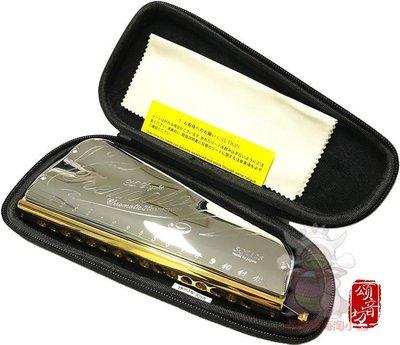日本進口鈴木SUZUKI進口16孔半音階口琴SCT-128[頌音坊90681]