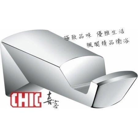 |楓閣精品衛浴|CHIC diamond 掛衣勾‧單衣勾 350.0400