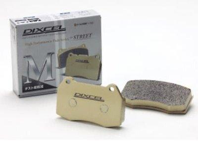 日本 DIXCEL M-type 前 來令片 剎車皮 Honda CRV3 三代 3代 RE 07-11 專用